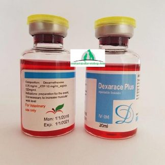 Buy Dexarace 20 ml For Sale